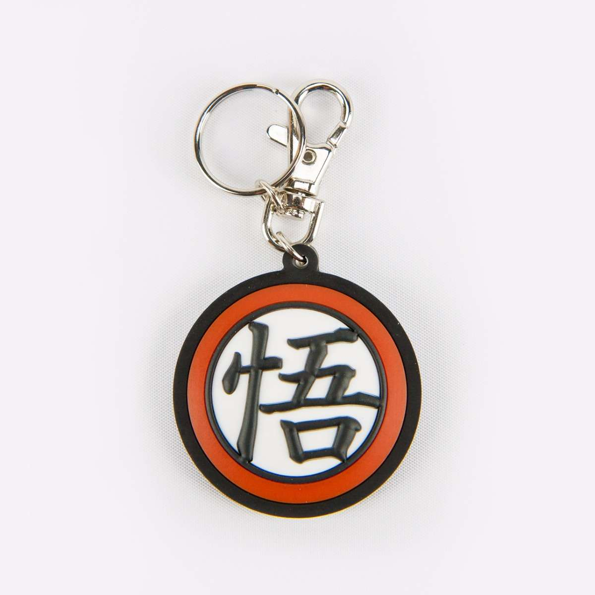 Dragon Ball Z Goku Symbol Keychain Accessories