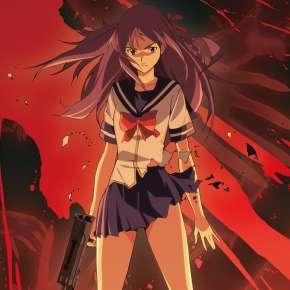 Stream horror Anime Here