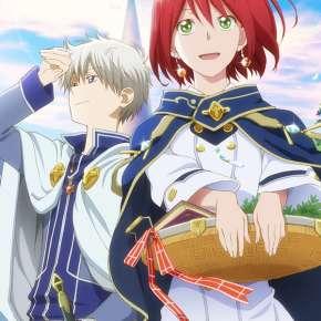 Stream romance Anime Here