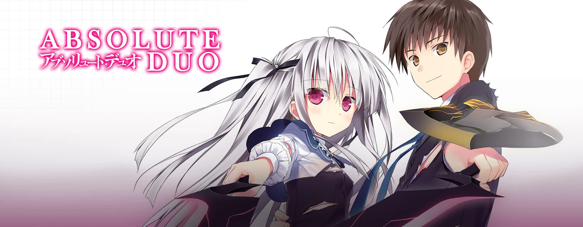 Watch Absolute Duo Sub Dub Action Adventure Fan Service Anime