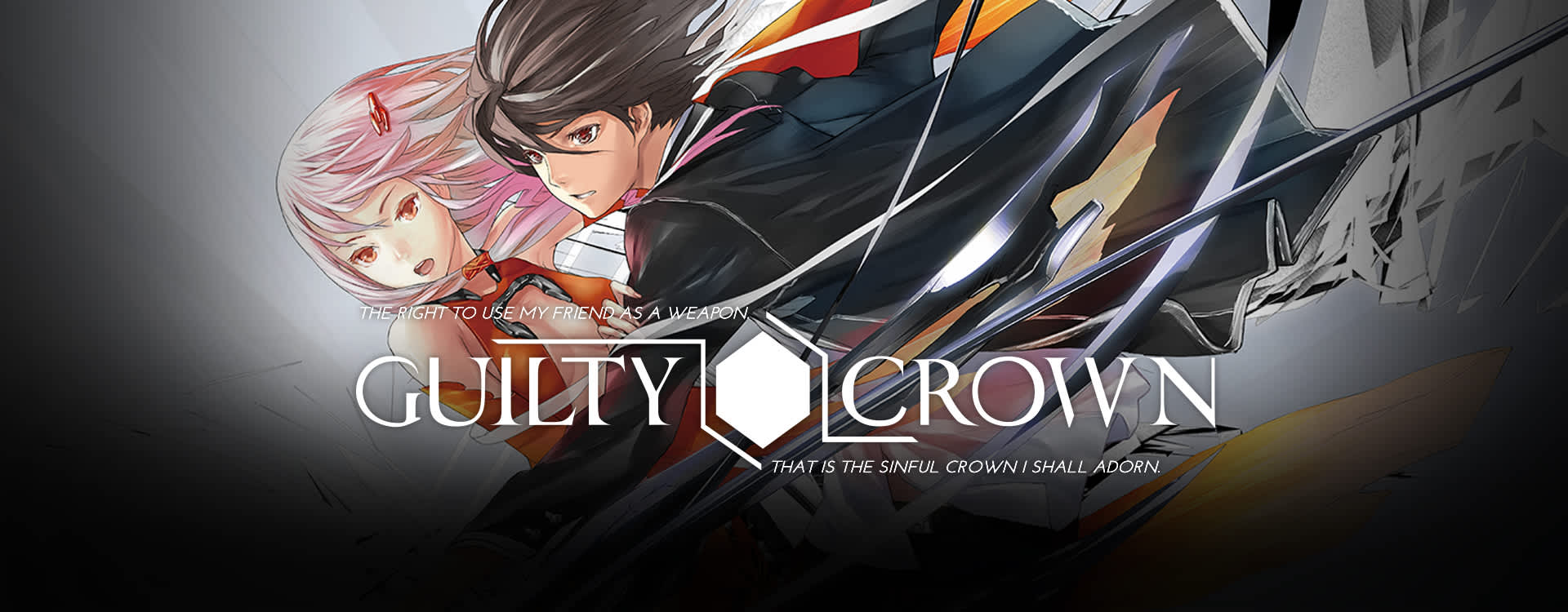 Guilty Crown Stream