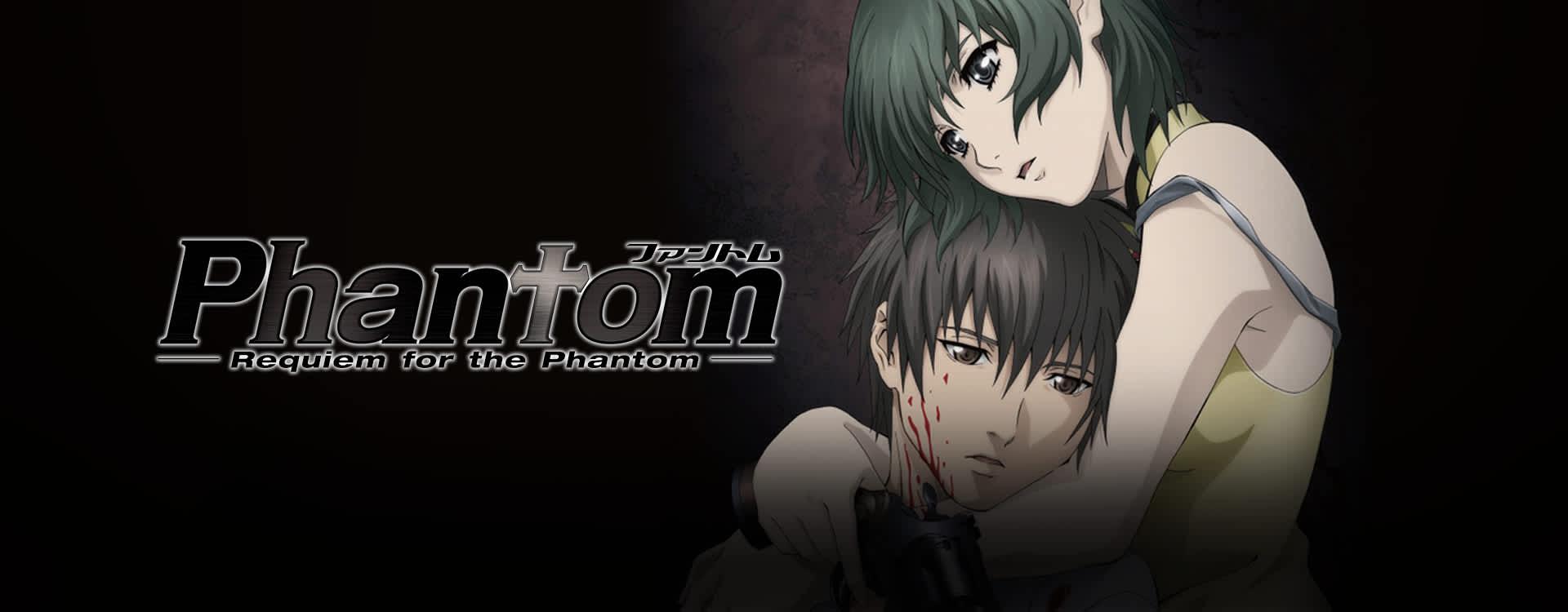 phantom requiem for the phantom ger dub