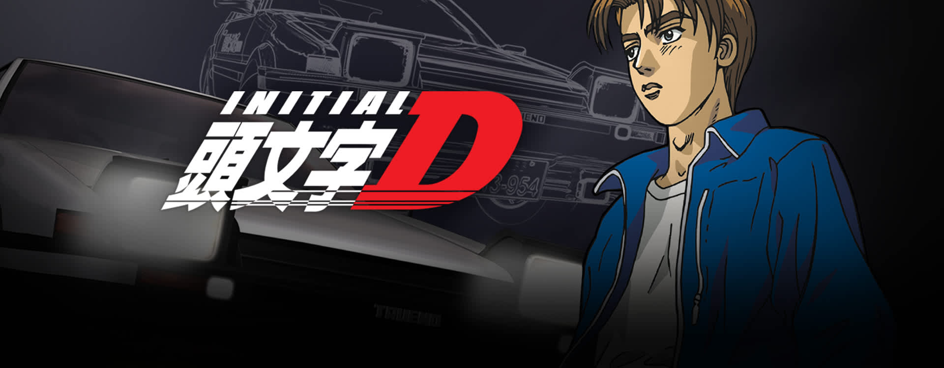 Watch Initial D Episodes Sub & Dub | Action/Adventure, Shounen ...