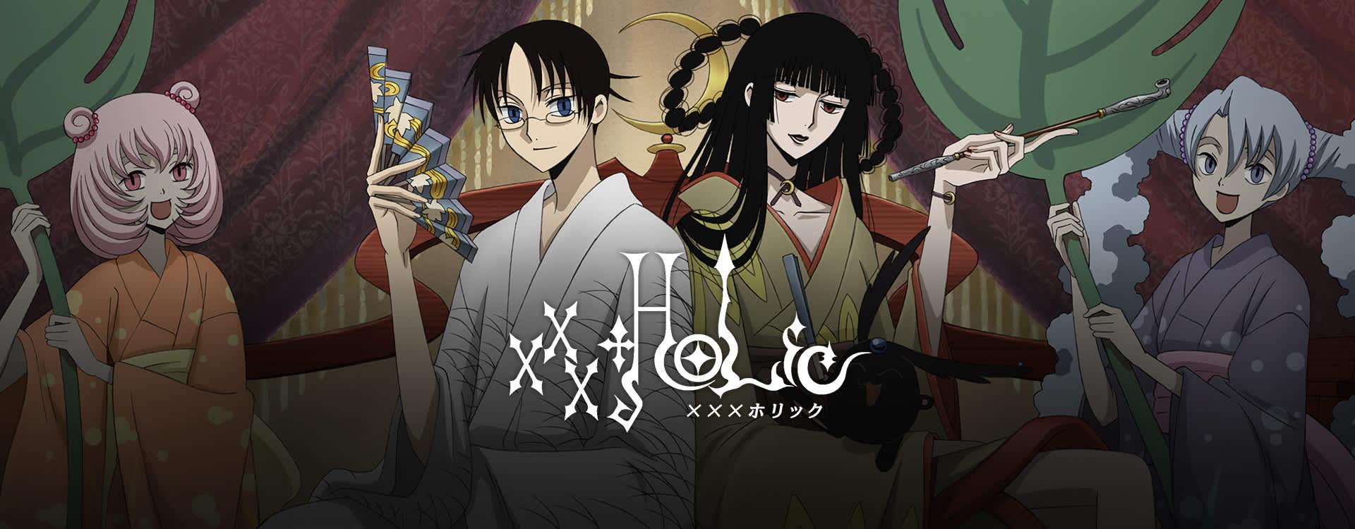 Full Anime Porn Movie Dubbed watch xxxholic episodes sub & dub | drama, fantasy anime