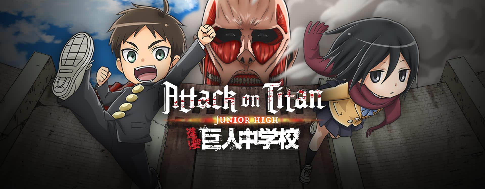 Watch Attack On Titan: Junior High Episodes Sub & Dub | Comedy Anime