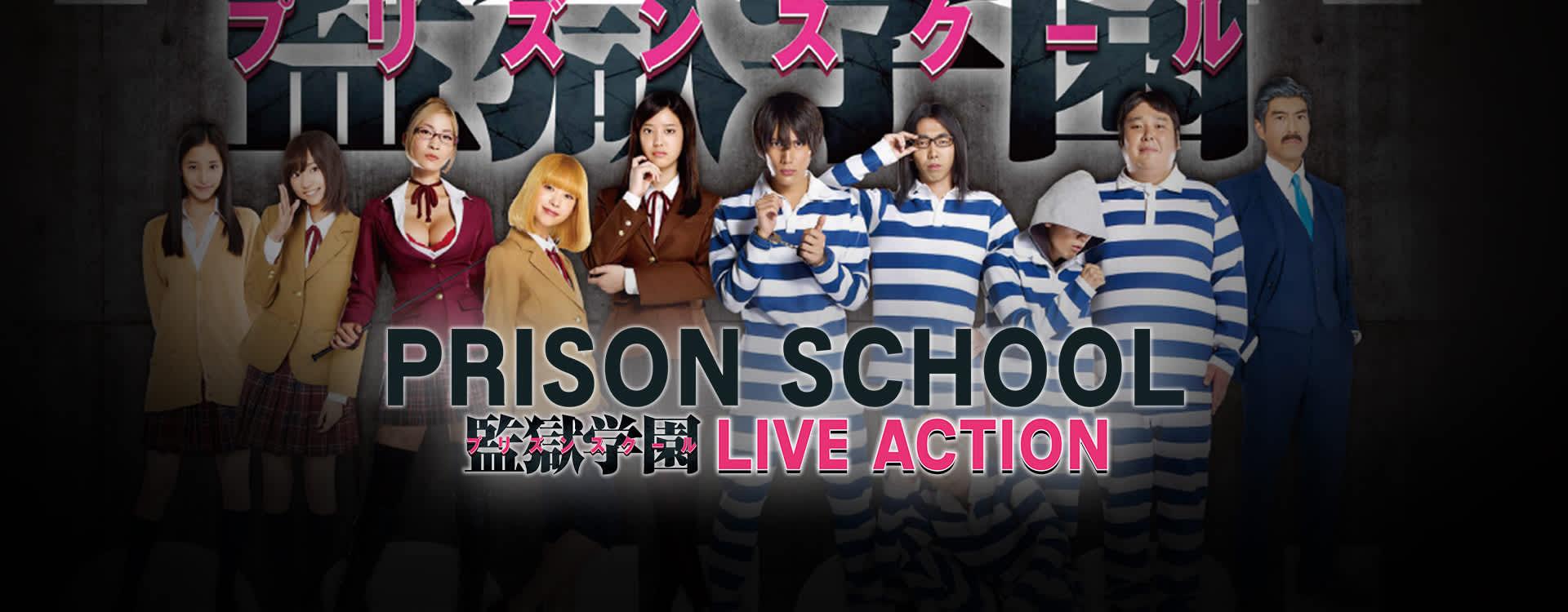 Watch Prison School (Live Action) Episodes Sub | Comedy