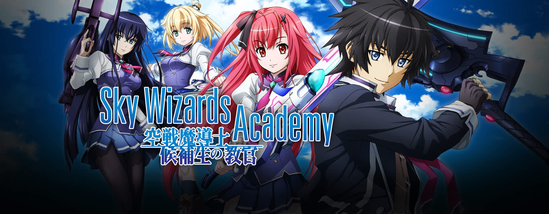 Watch Sky Wizards Academy Episodes Sub & Dub | Action
