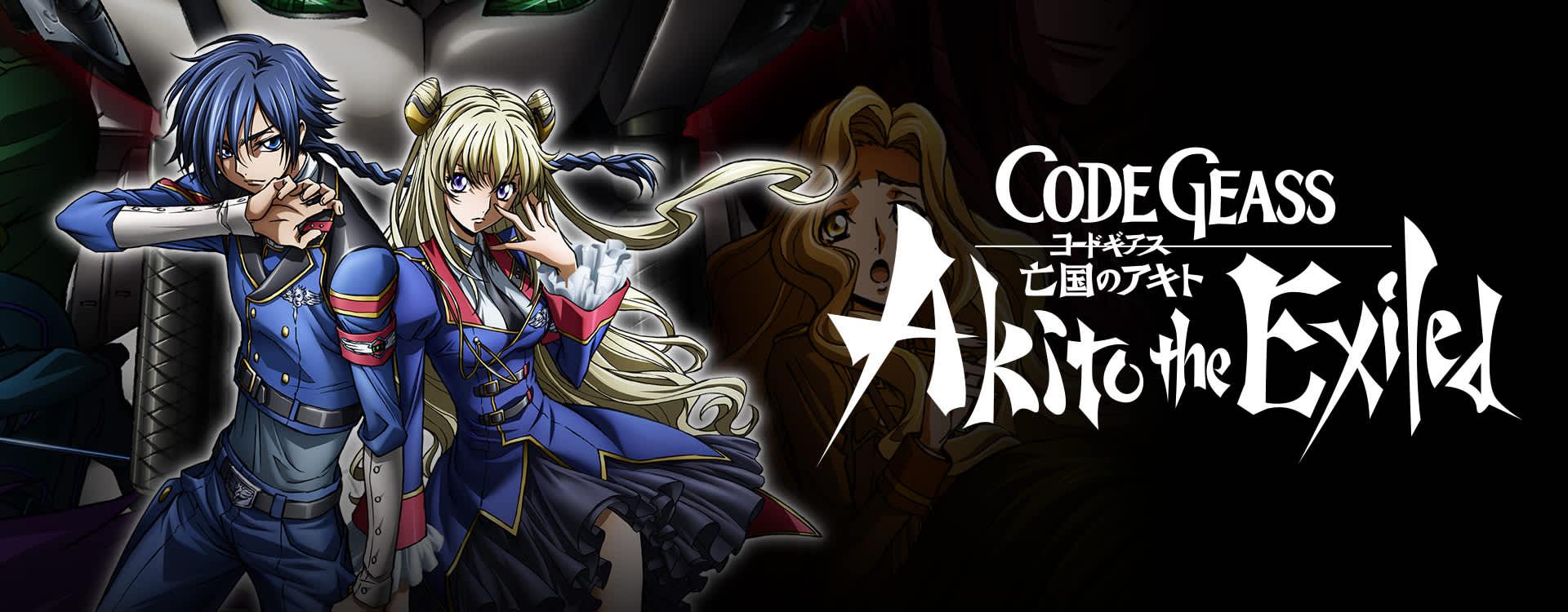 code geass akito the exiled episode 1 eng sub