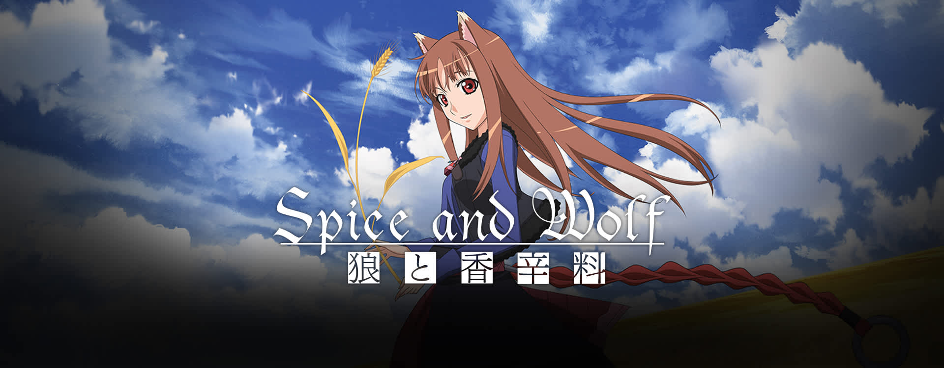 Animal Instincts Watch Online watch spice and wolf episodes sub & dub | fantasy, romance