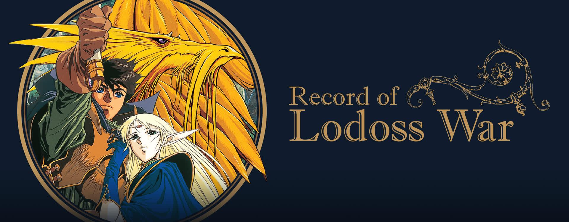 record of lodoss war ova download
