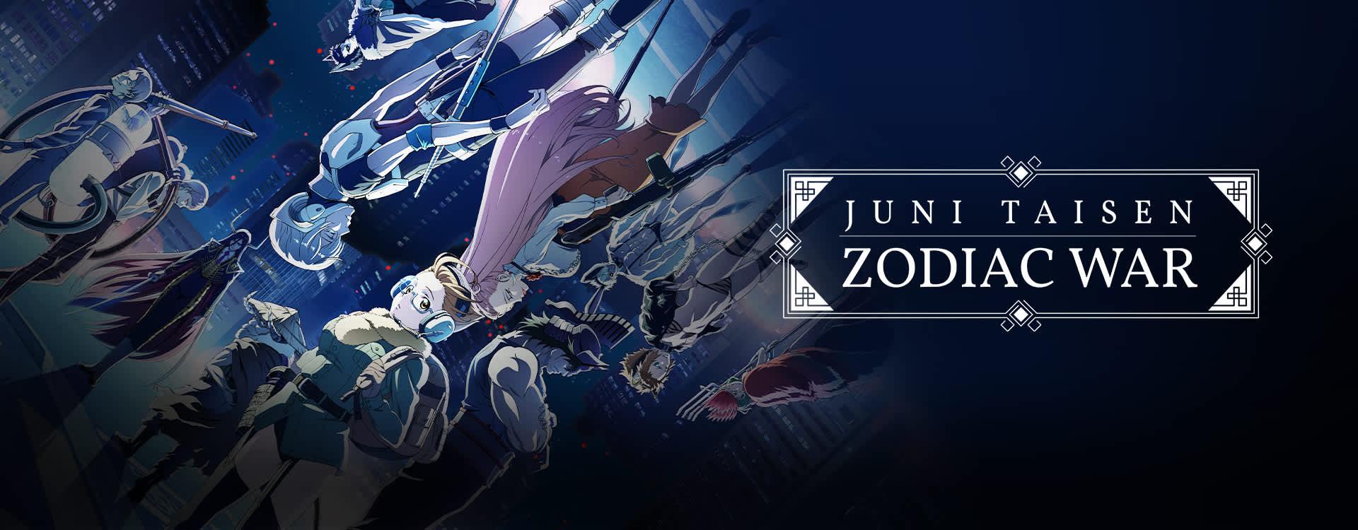 Watch Juni Taisen: Zodiac War Episodes Sub & Dub | Action/Adventure