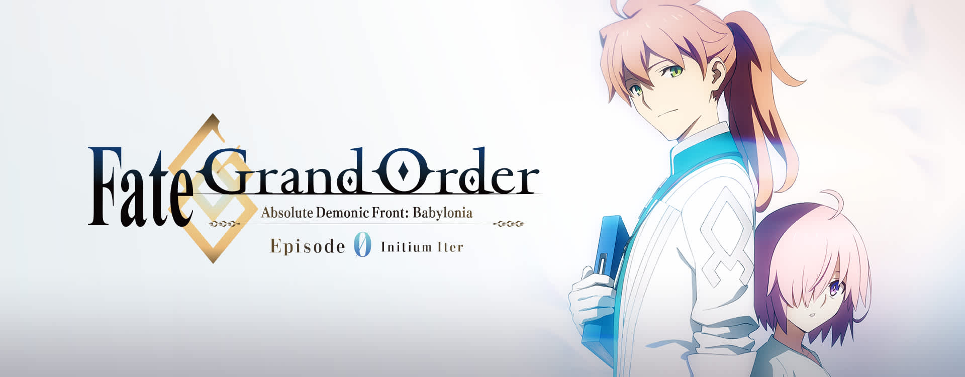 Watch Fate/Grand Order Absolute Demonic Front: Babylonia