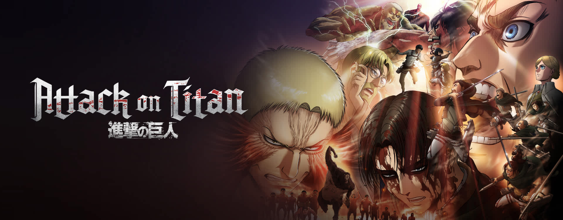 Watch Attack On Titan Episodes Sub & Dub | Action/Adventure