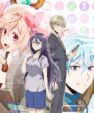 Watch Recovery of an MMO Junkie Online