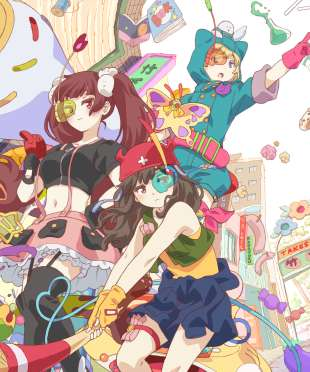 Watch URAHARA Online