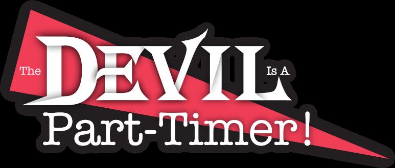 Watch The Devil Is A Part Timer Sub Dub Comedy Romance Anime Funimation Satoshi wagahara released the novel in february 2011. watch the devil is a part timer sub