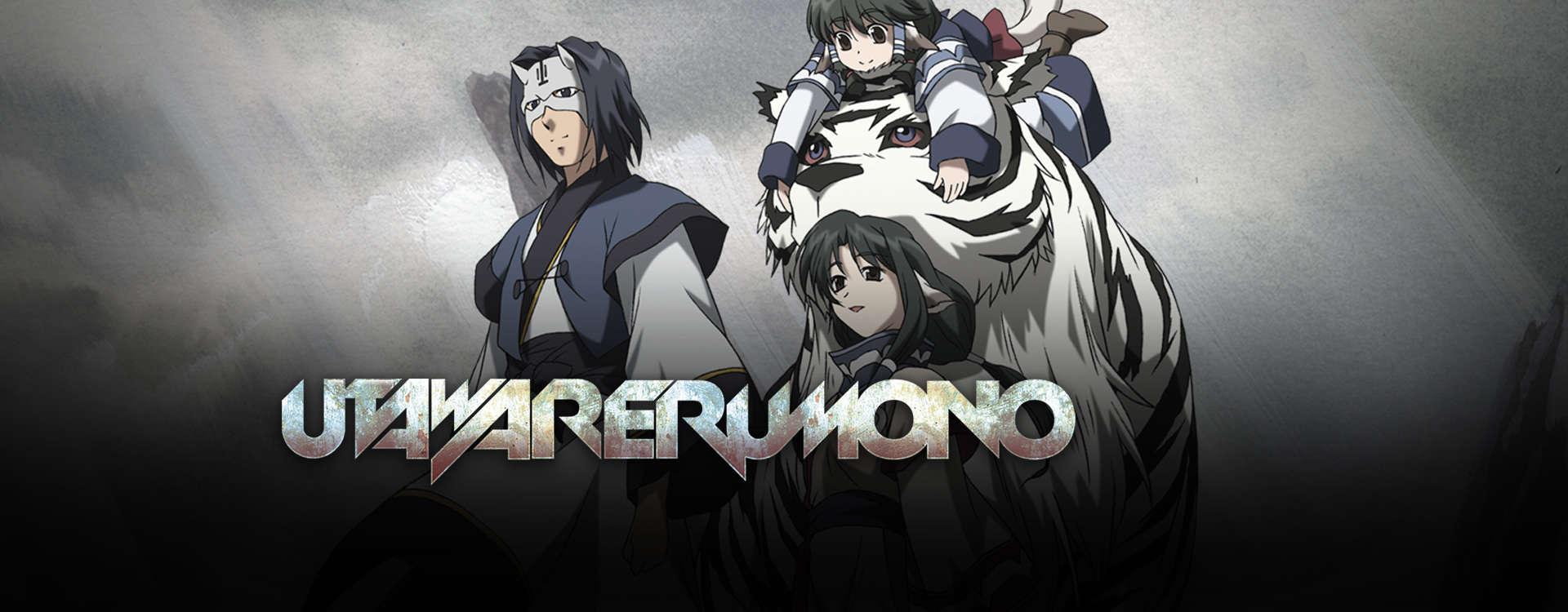 Utawarerumono Serien Stream