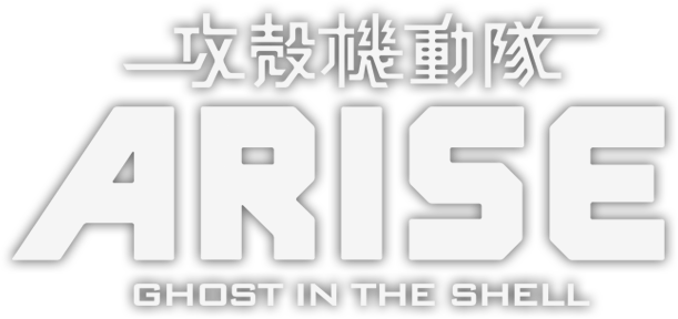 Watch Ghost In The Shell Arise Movie Sub Dub Action Adventure Sci Fi Anime Funimation