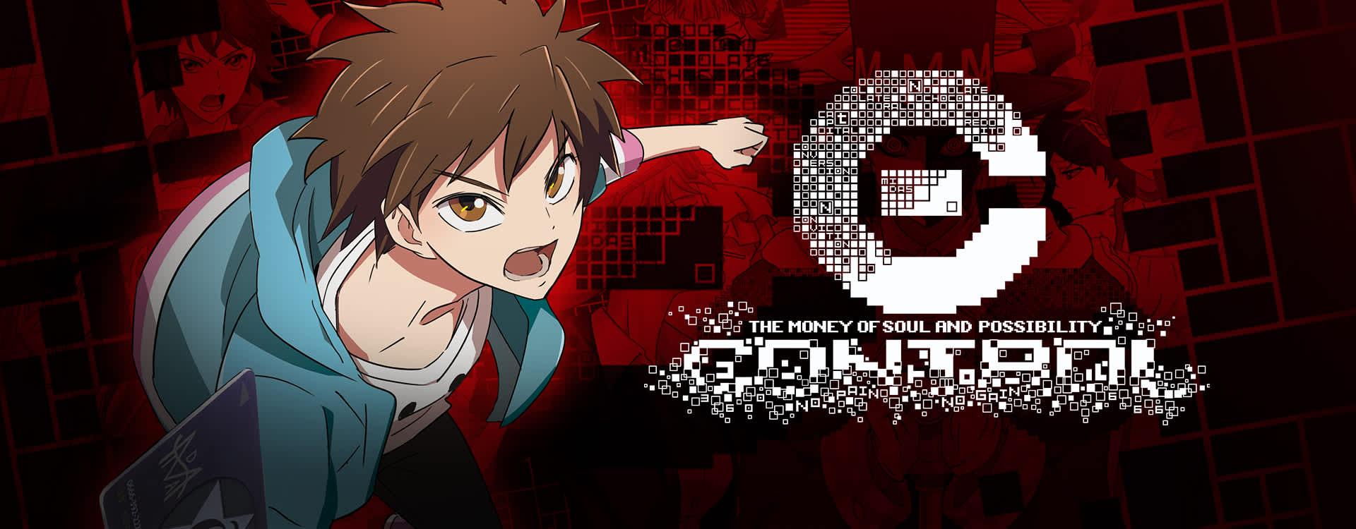 C control episodes