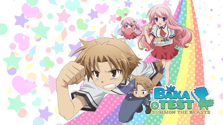 Baka No Test watch baka & test - summon the beasts - episodes sub & dub