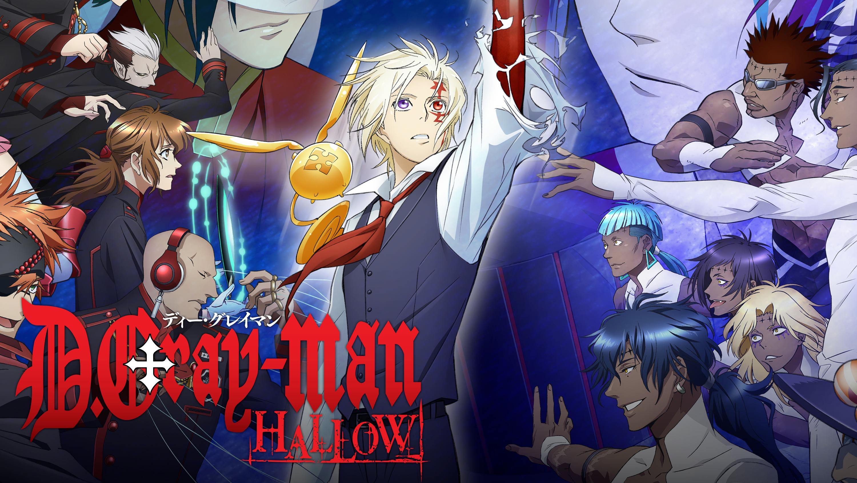 Stream watch d gray man episodes online sub dub