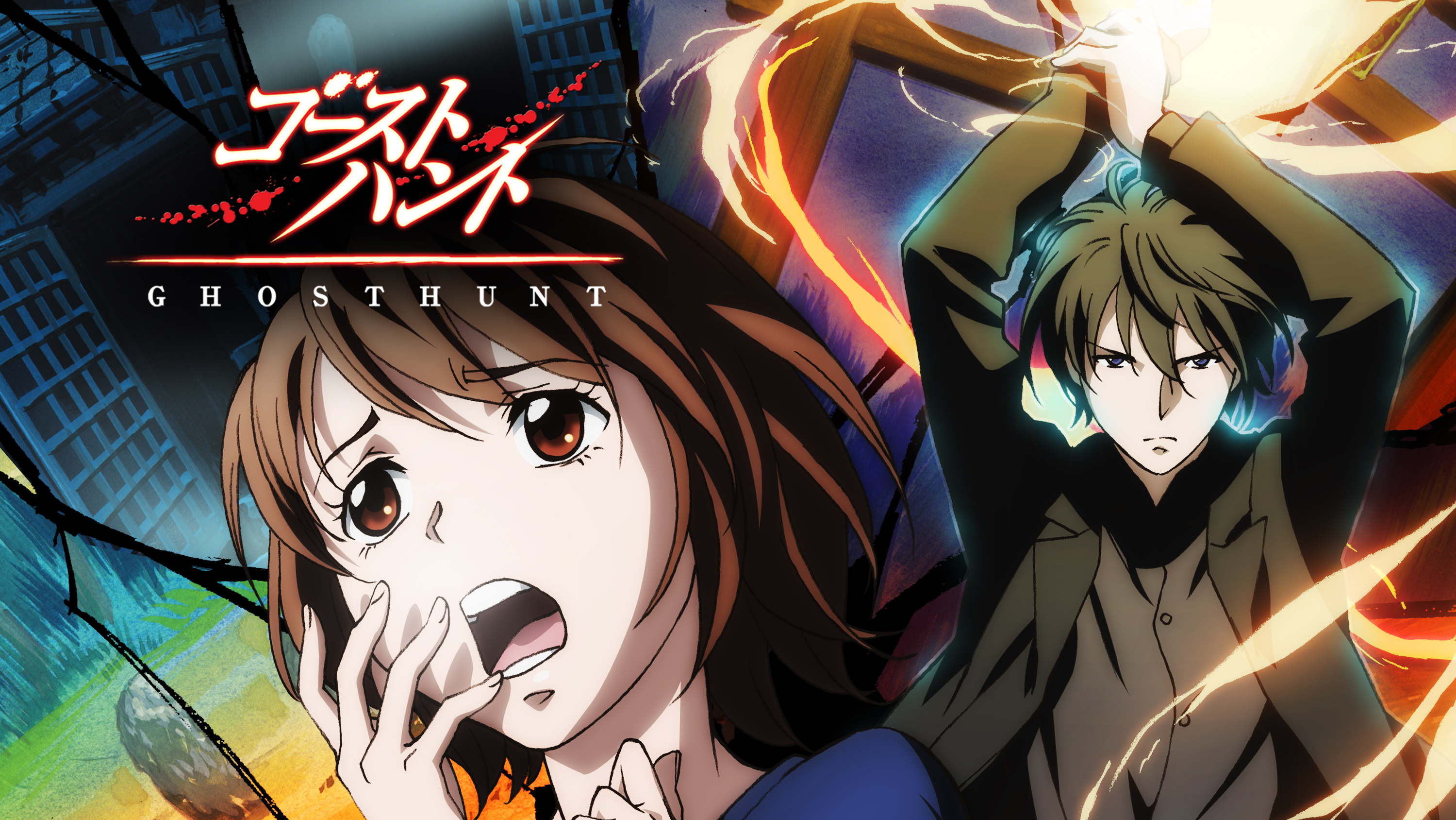 """Image result for ghost hunt anime"""""""