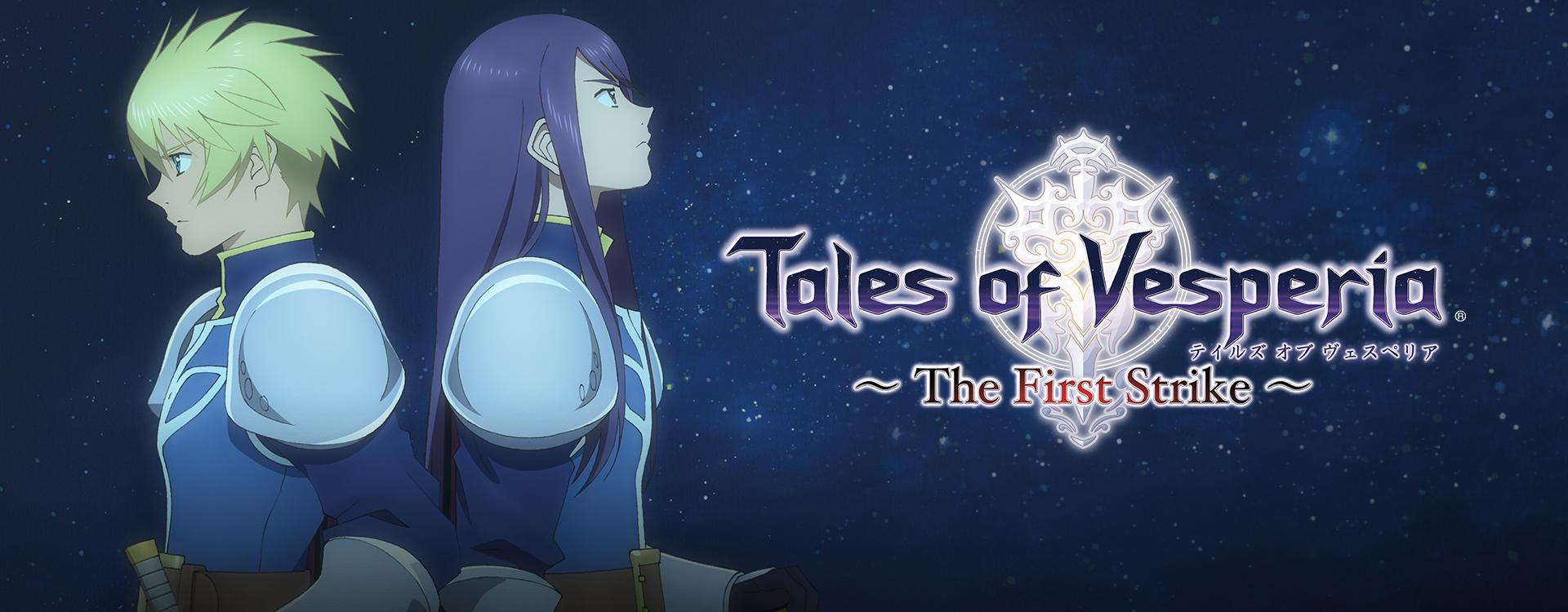 Watch Tales Of Vesperia Sub Dub Action Adventure Fantasy