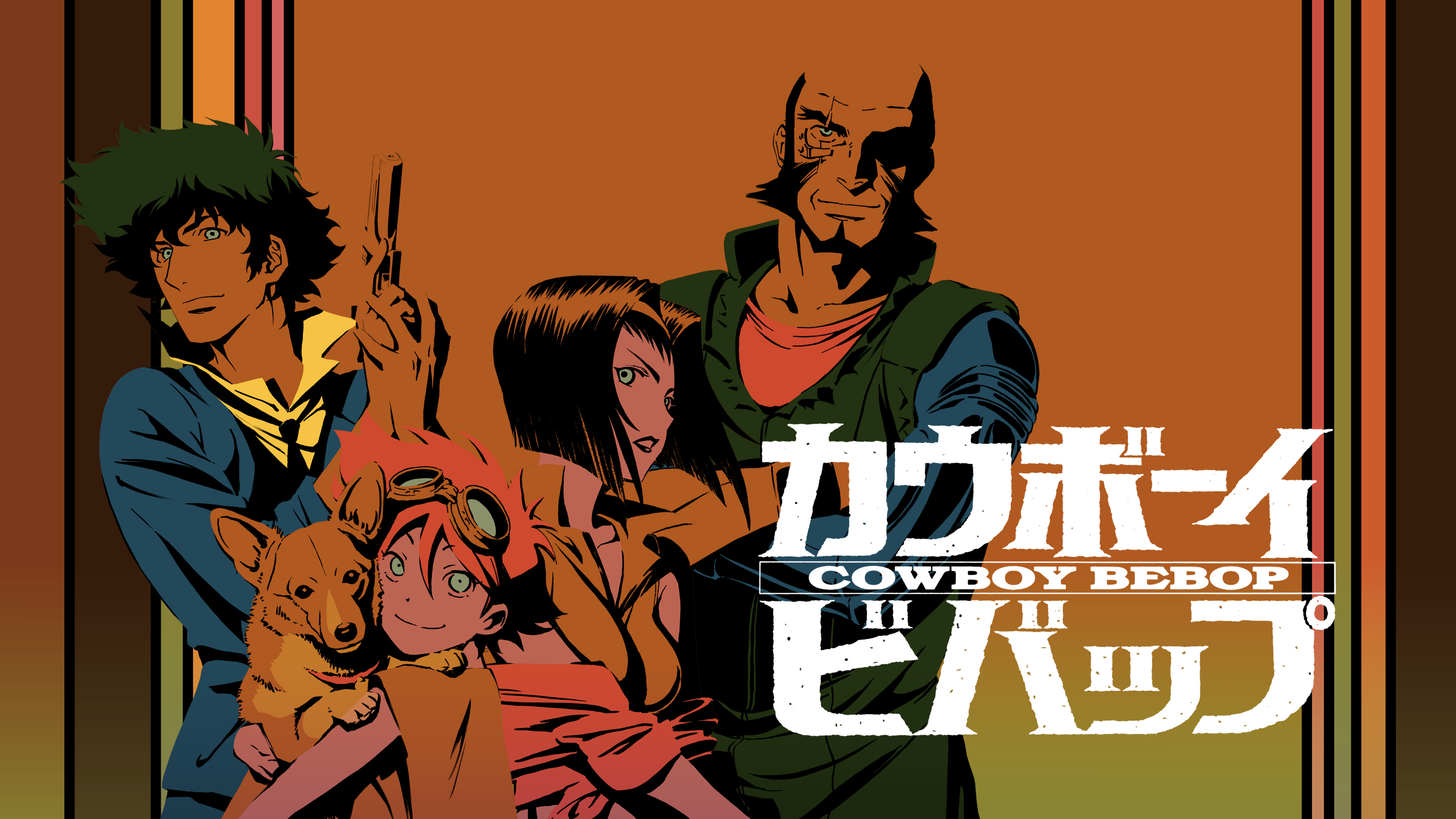 Watch Cowboy Bebop Episodes Sub & Dub | Action/Adventure