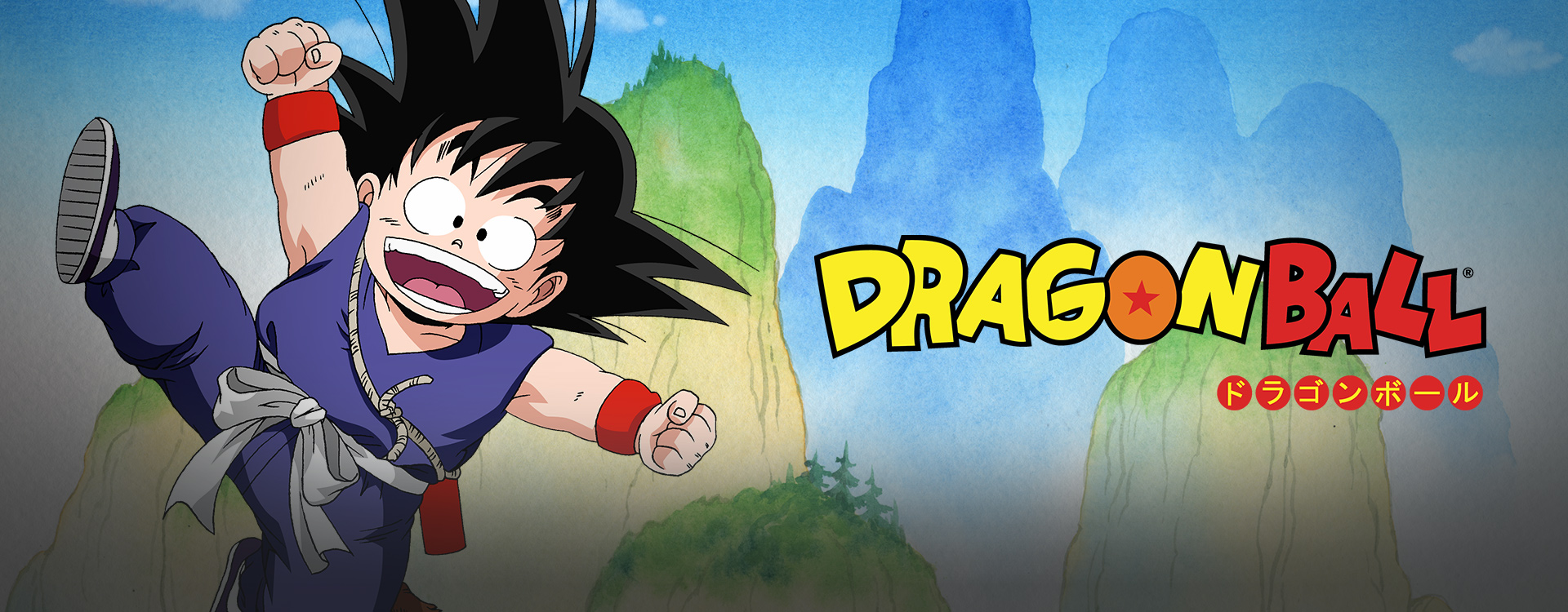 Watch Dragon Ball Episodes Sub & Dub | Action/Adventure