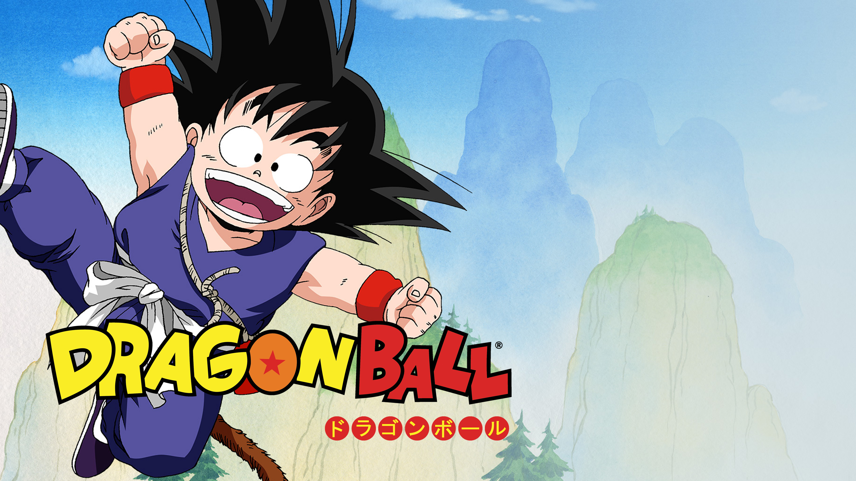 dragon ball gt season 1 torrent download