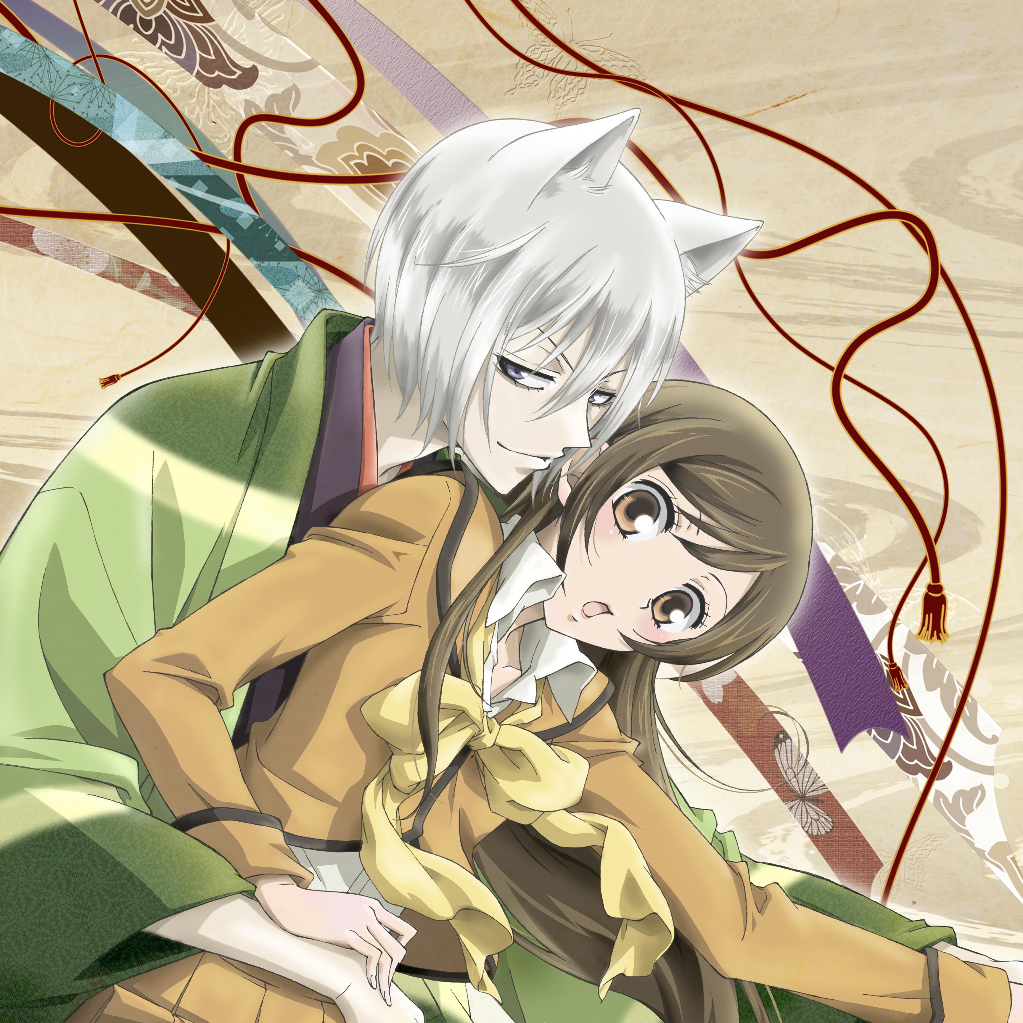 kamisama kiss season 1 watch online free