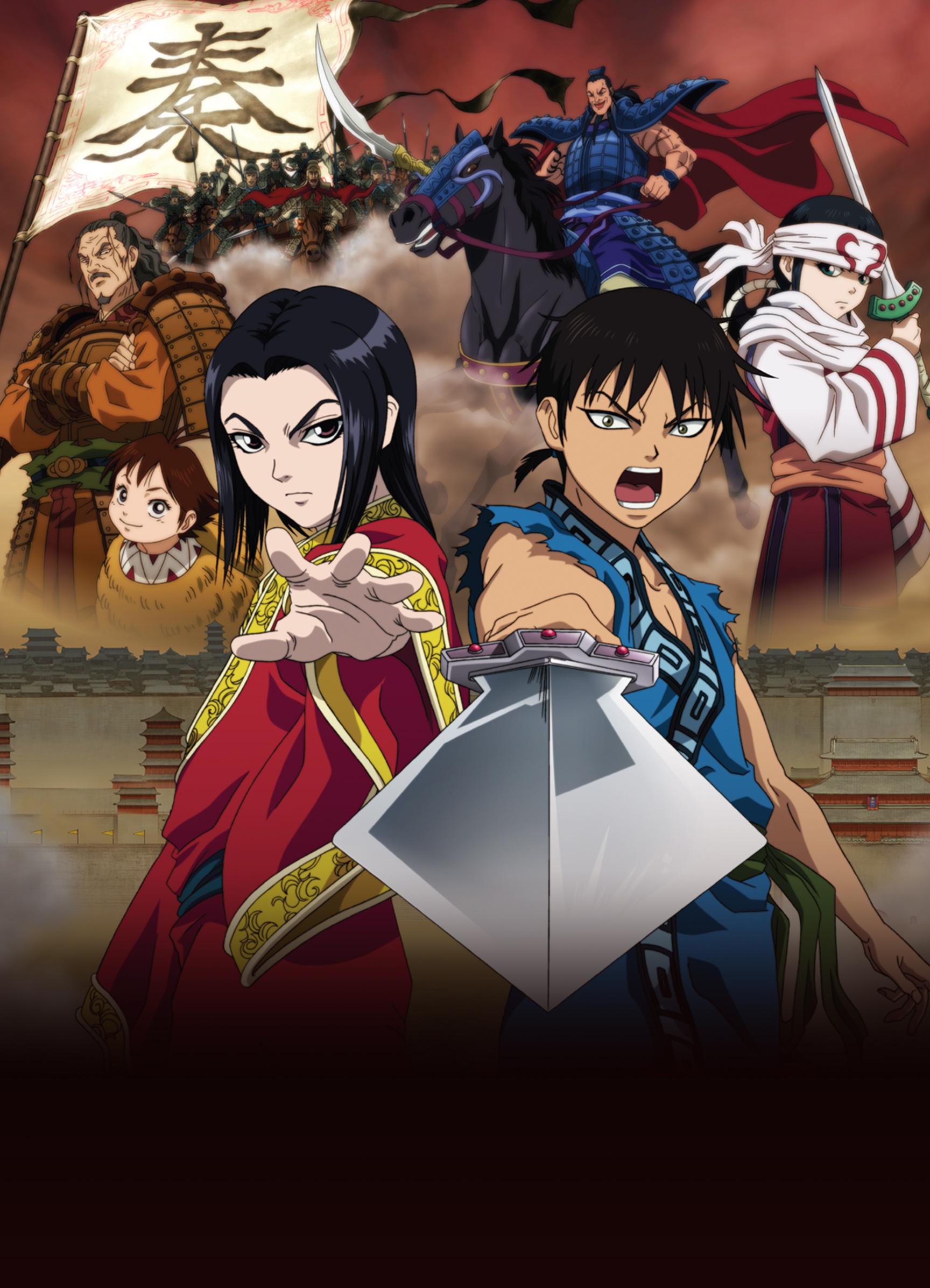 Watch Kingdom Episodes Sub & Dub   Action/Adventure, Fantasy Anime