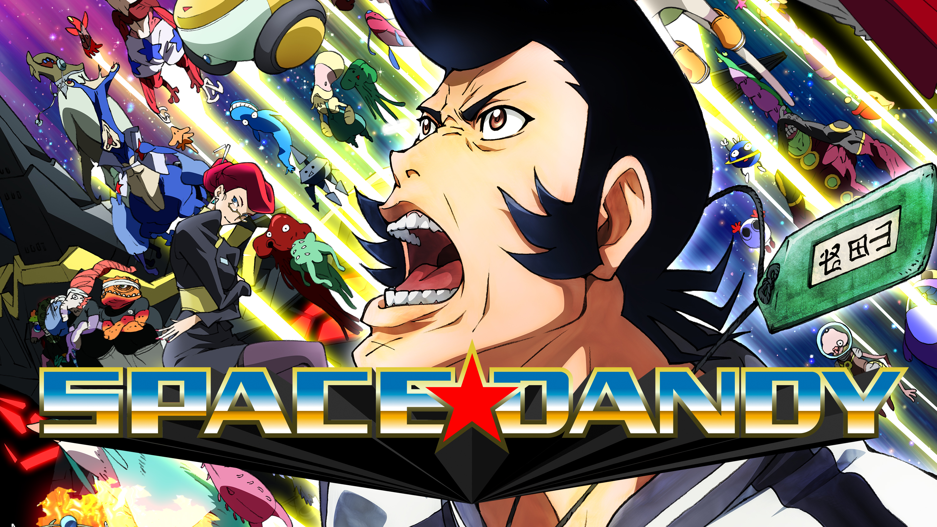 Image result for space dandy anime