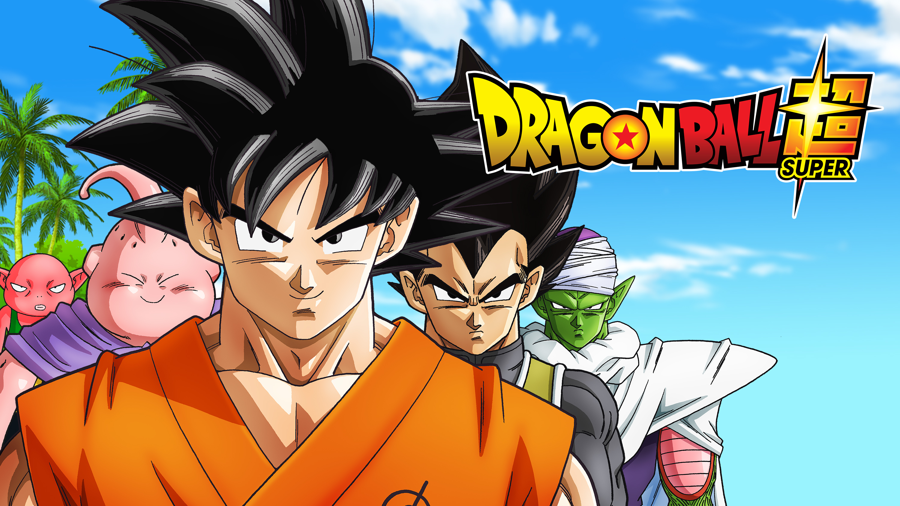 Reasons why Dragon Ball Super Season 2 was delayed