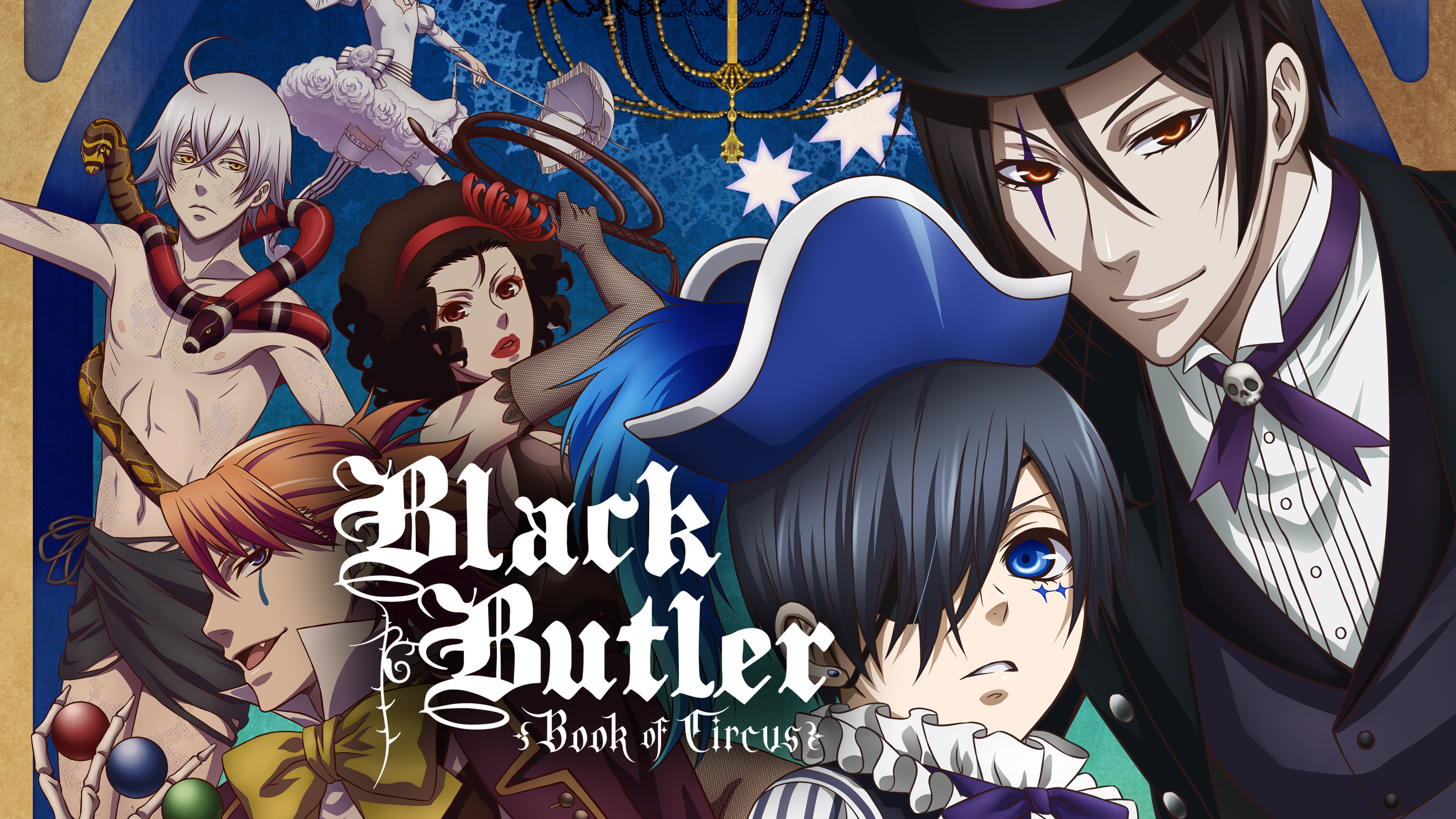 Watch Black Butler Episodes Sub Dub Drama Psychological Anime