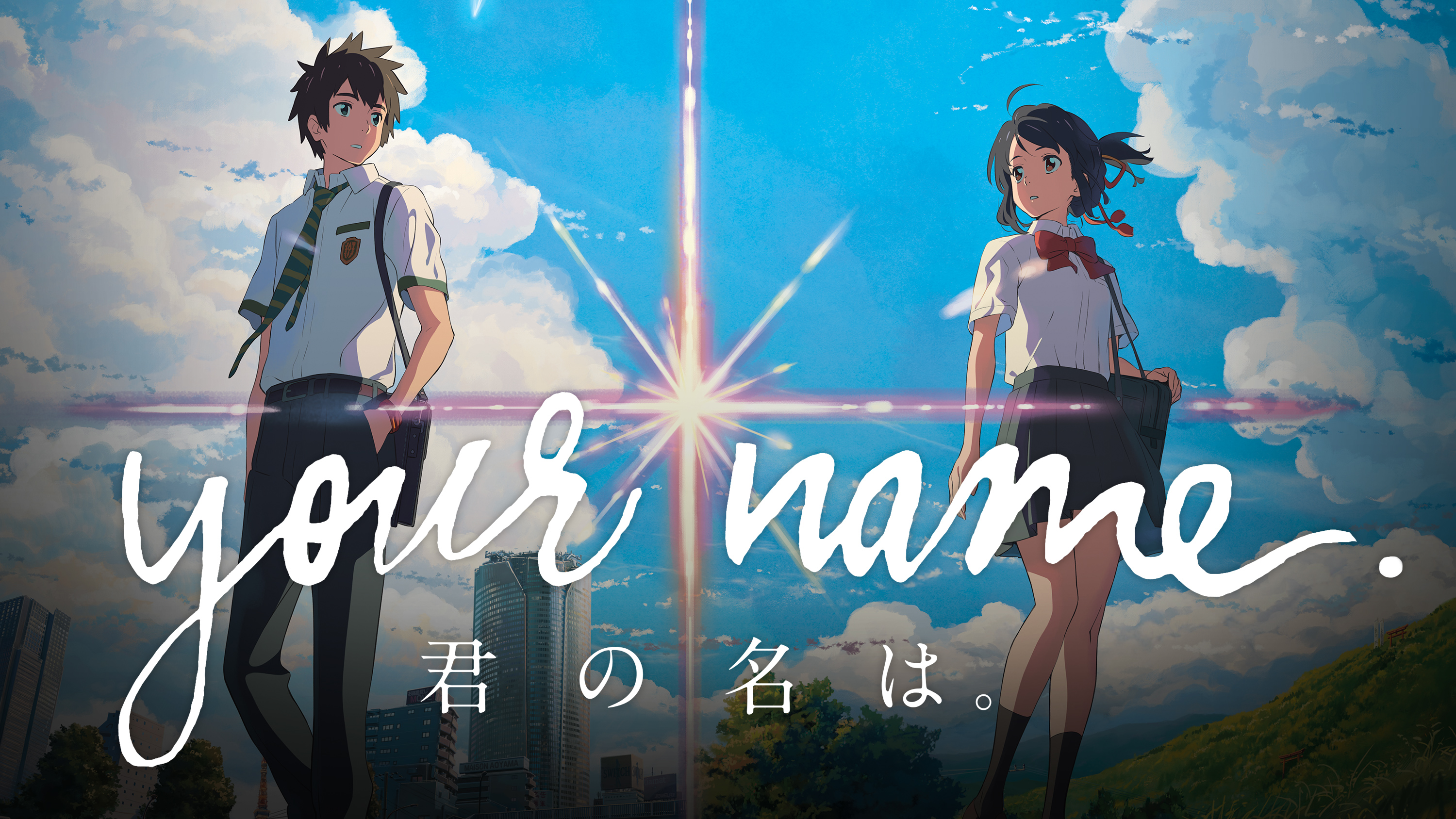 Your Name Anime Full Movie