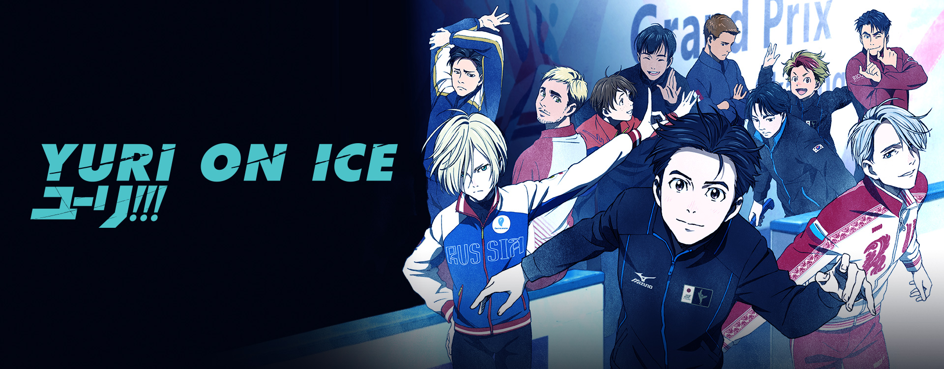 Watch Yuri!!! On Ice Episodes Dub | Comedy, Slice of Life Anime ...