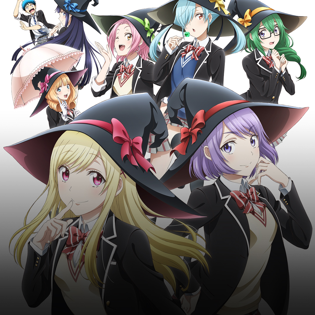 Watch Yamada-Kun And The Seven Witches Sub & Dub  Comedy, Drama
