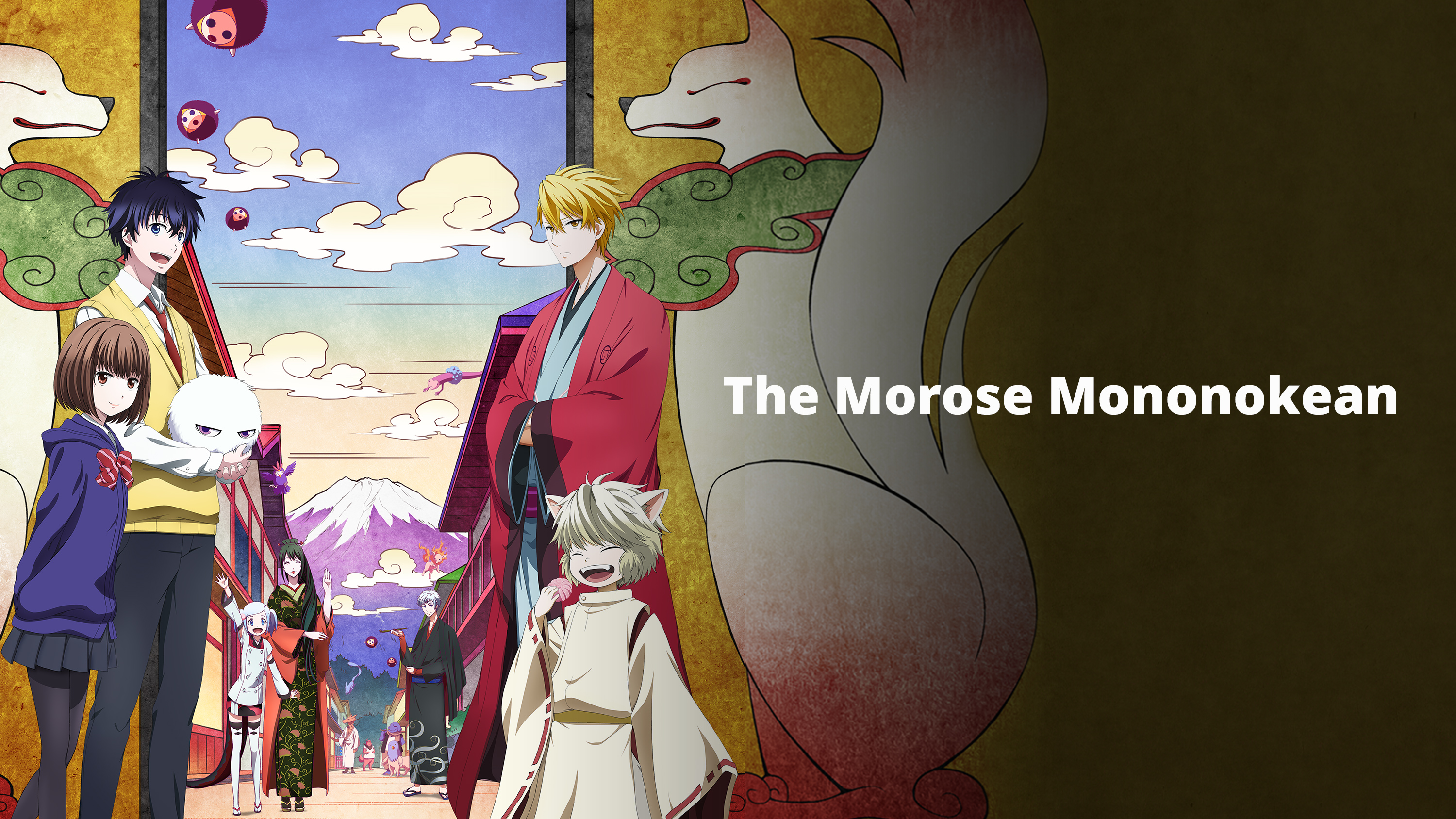 Stream Watch The Morose Mononokean Episodes Online Sub Dub 10