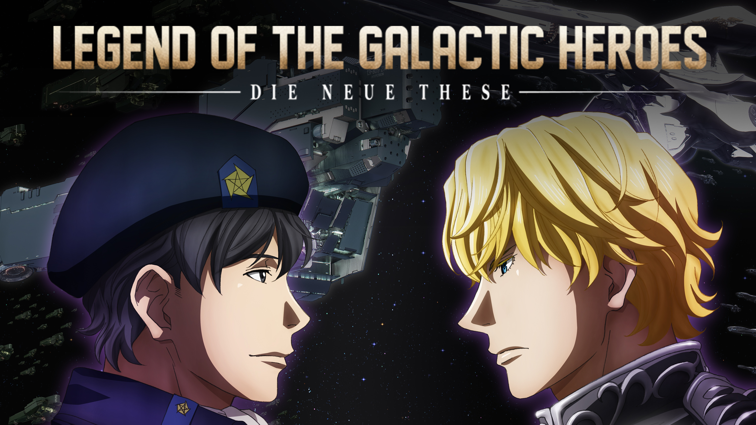Legend of the Galactic Heroes: Die Neue' O segundo vídeo do Filme 'revela 15 novos membros do elenco