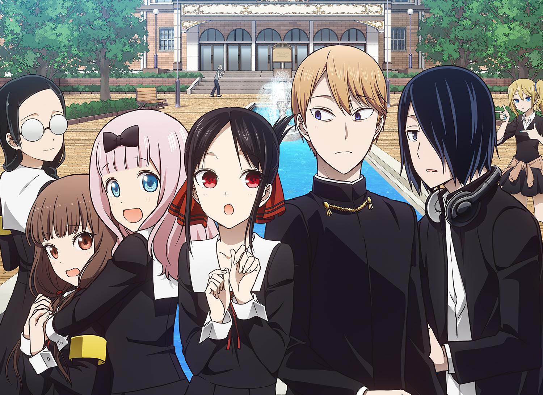 Watch Kaguya-Sama: Love Is War Sub | Comedy, Romance, Slice of Life Anime | Funimation