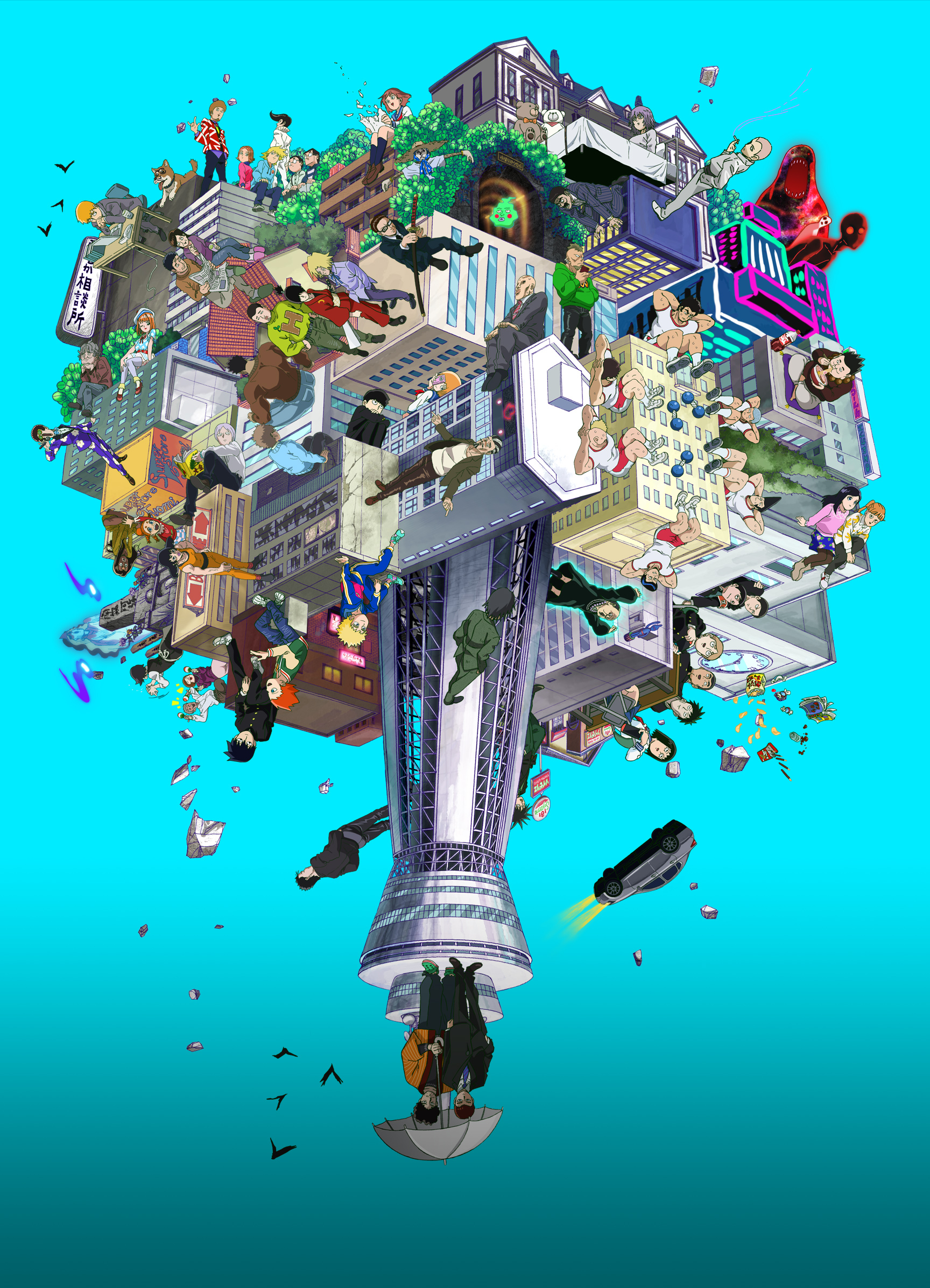 Watch Mob Psycho 100 Episodes Dub   Action/Adventure, Comedy, Drama