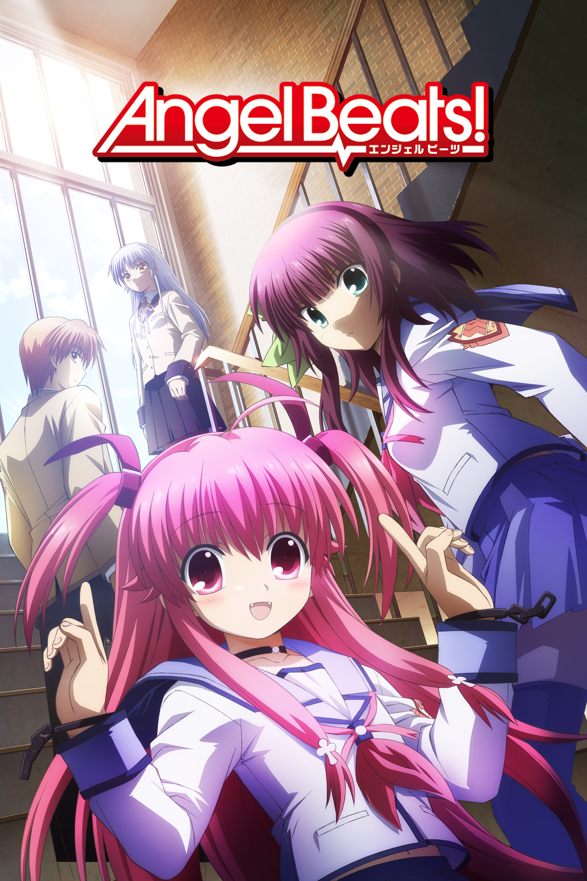Watch Angel Beats Sub Dub Action Adventure Comedy Drama Anime Funimation
