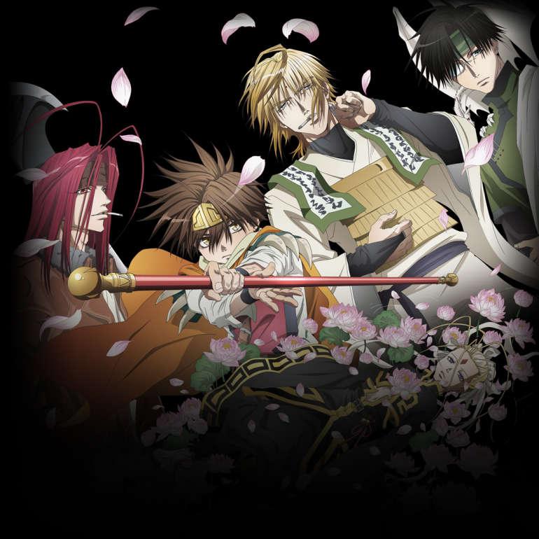 Watch Saiyuki Reload Blast Sub & Dub | Action/Adventure, Fantasy Anime |  Funimation