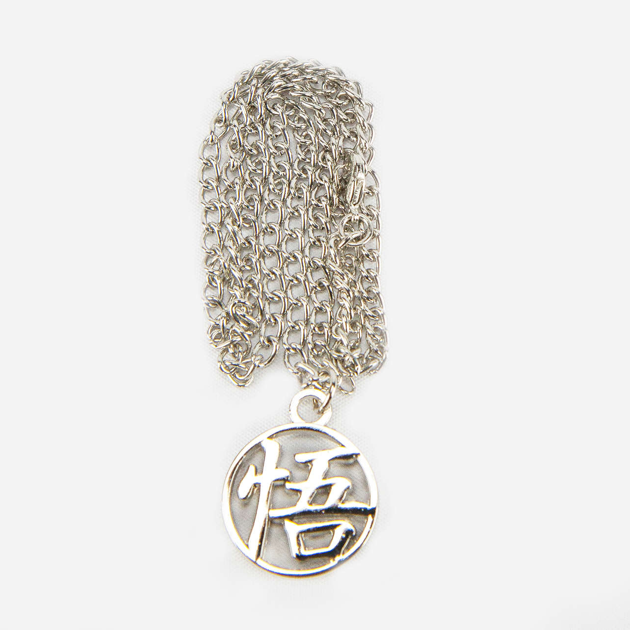 Goku Symbol Necklace accessories