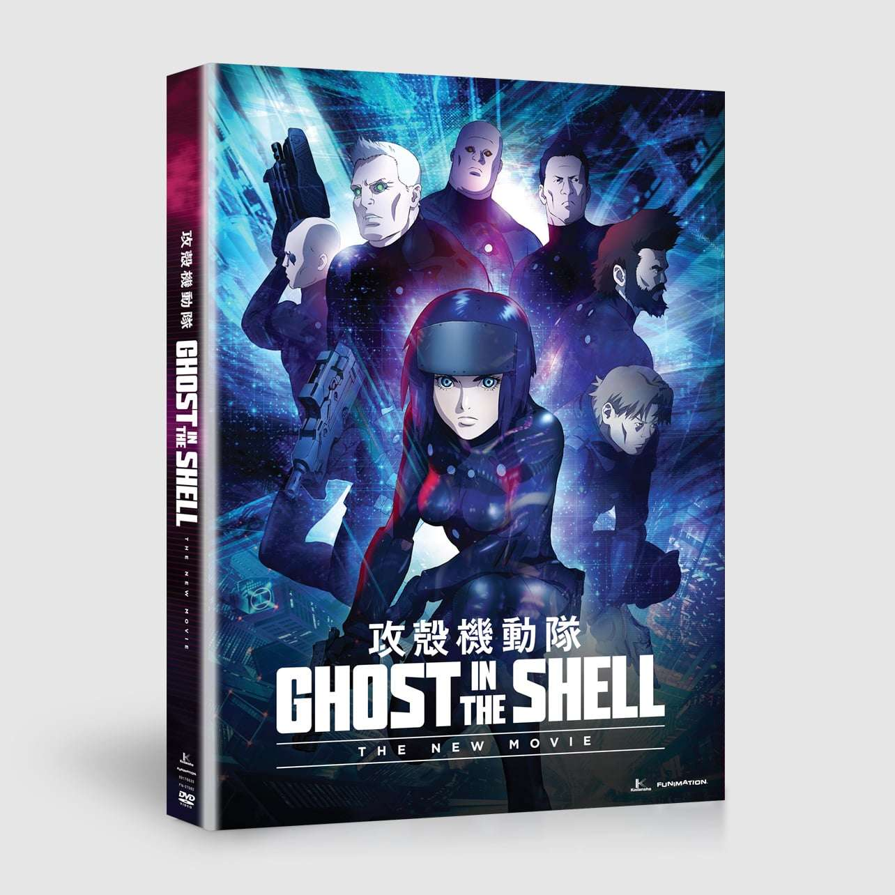 Shop Ghost In The Shell Arise The New Movie Funimation