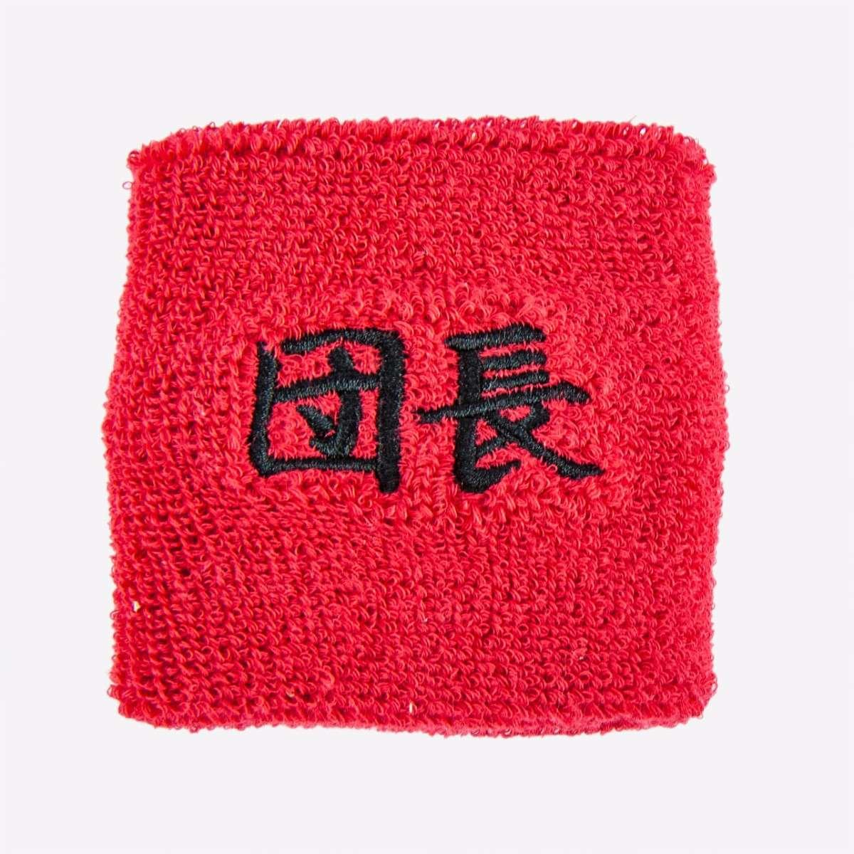 Club Leader Wristband accessories
