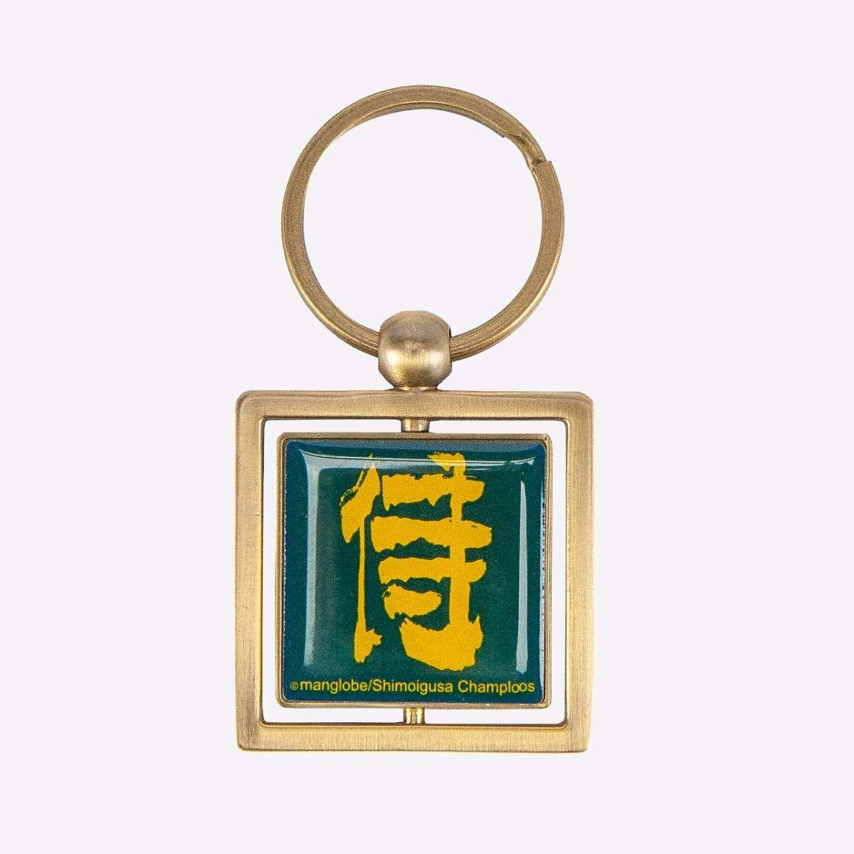 Metal Keychain accessories