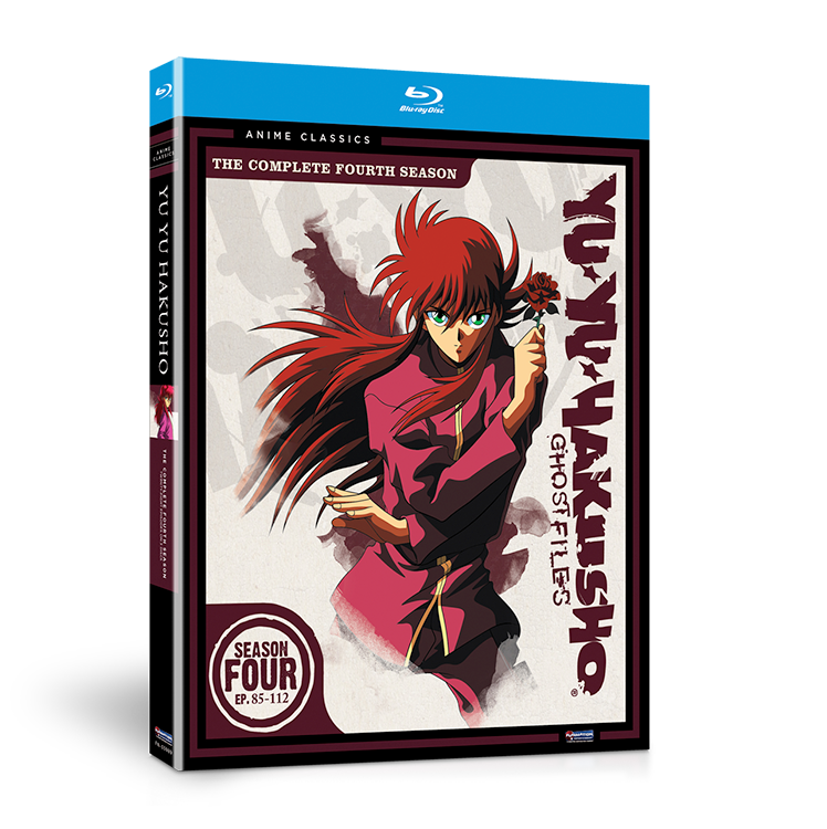 Add To Cart Yu Hakusho