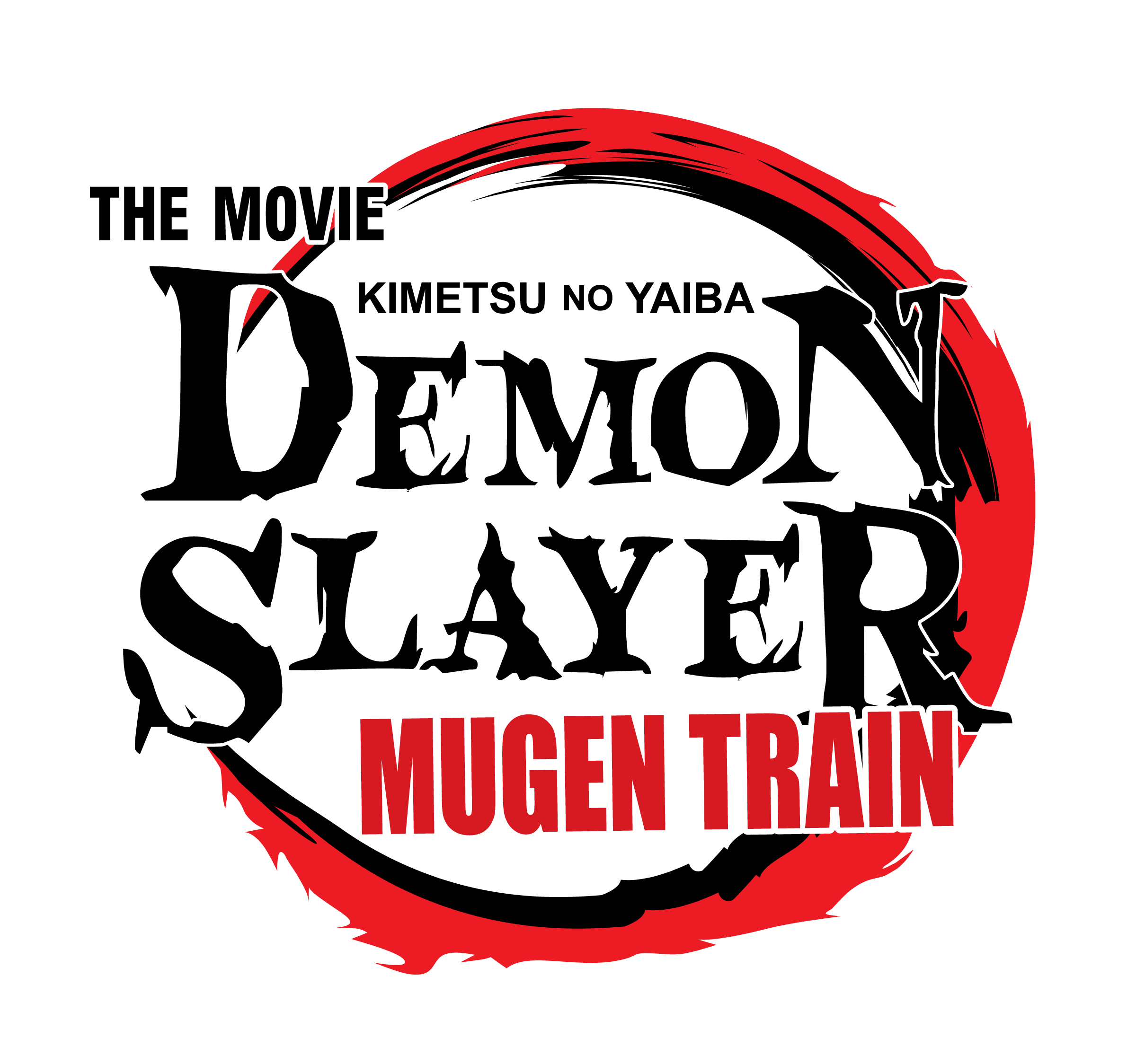 Demon Slayer -Kimetsu no Yaiba- The Movie: Mugen Train LOGO